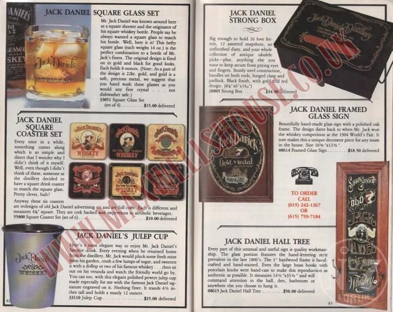 1983 Fall 043.jpg