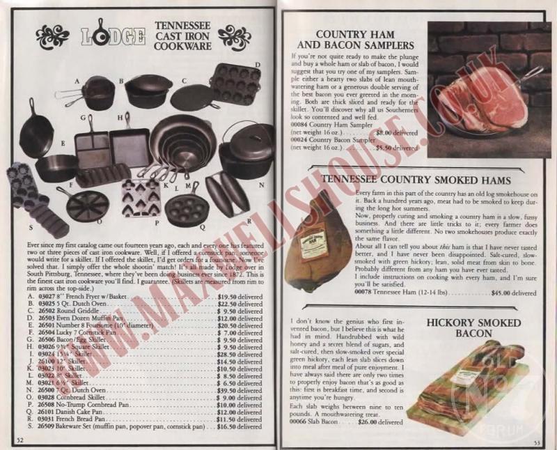 1983 Fall 028.jpg